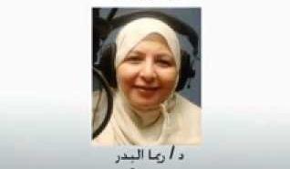 السيرة الذاتية للسعودية ريما البدر ويكيبيديا , صور السعودية ريما البدر