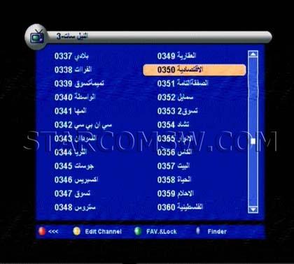 تحويل من الموقع رسمي للأجهزه 5300000000 usb بتاريخ 13/09/2010