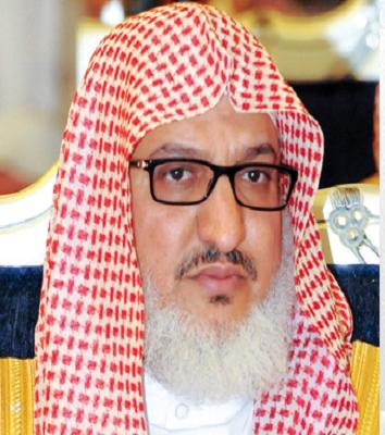 السيرة الذاتية محمد بن حسن آل الشيخ ويكيبيديا
