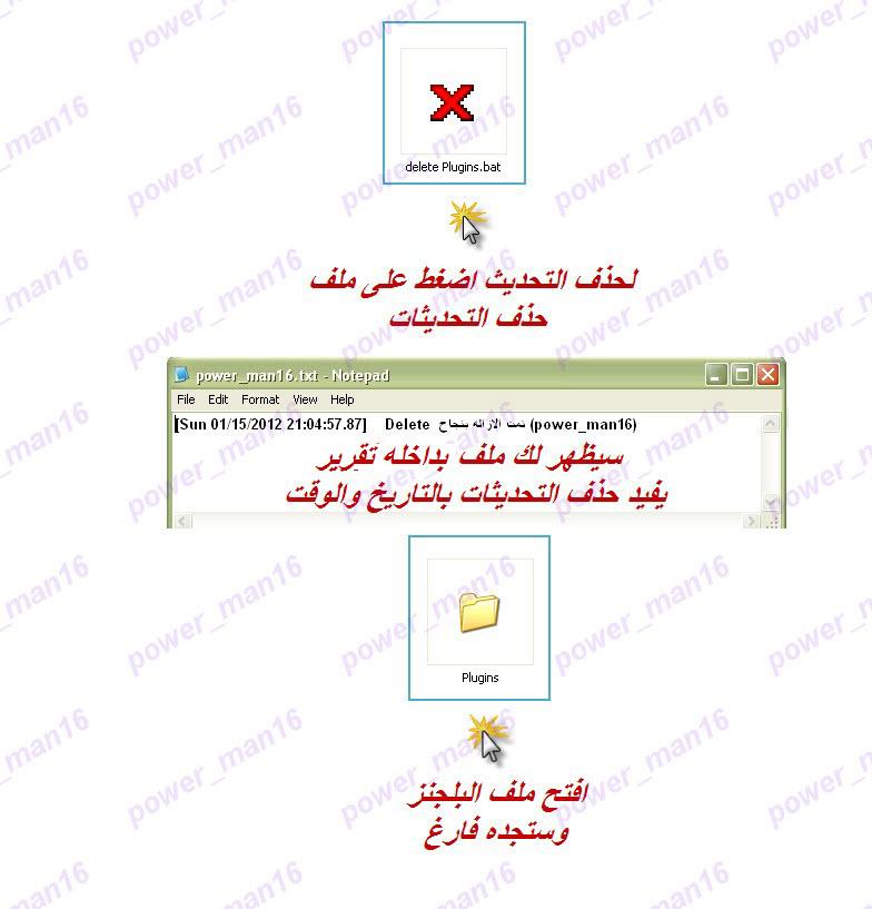 حصرى  برنامج لتحميل أحدث ملفات الـ keys.db_v_sids.db_SoftCam 00212270554850692706