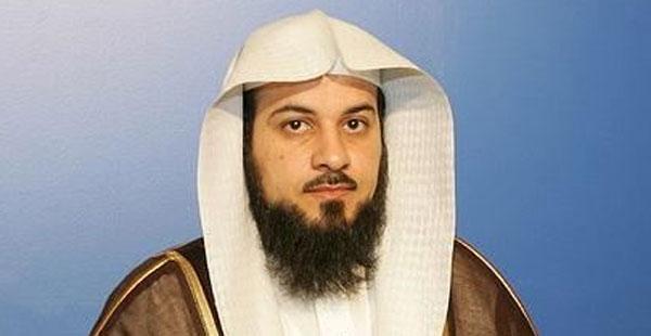 حقيقة خبر الإفراج عن الشيخ محمد العريفي