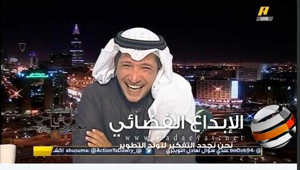 سبب ايقاف الاعلامي السعودي الرياضي سامي القرشي عن الكتابة