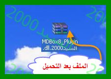 وتستمر سلسلة شروحات برامج الشيرنج الخاصة بكروات الستالايت 01048665174060428434