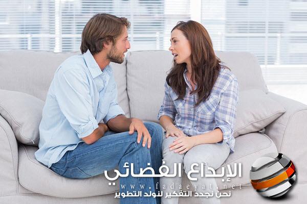 أساليب فعالة للإعتذار لزوجك اليكي 8 نصائح