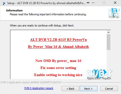 ALT DVB V2.2 B 4115 PowerVU R3 By power_man 16 & Ahmad 01286819120630404912