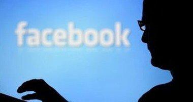 شبكة فيس بوك تحت النار بسبب جمع بيانات المستخدمين لصالح المعلنين وبلجيكا تبدأ الحرب