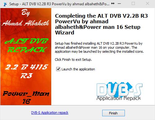 ALT DVB V2.2 B 4115 PowerVU R3 By power_man 16 & Ahmad 02494124851726583177