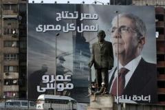 اخبار الانتخابات المصرية اليوم 23/5/2012 - اخر اخبار الانتخابات المصرية الأربعاء 23/5/2012
