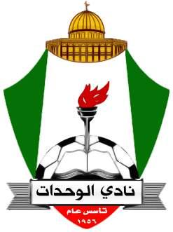 صور شعار نادي الوحدات الاردني جودة عالية hd