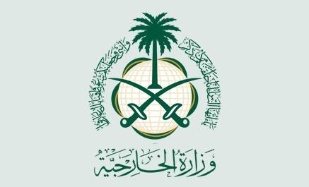 وزارة الخارجية السعودية استدعت السفير الإيراني وسلمته مذكرة احتجاج شديدة اللهجة
