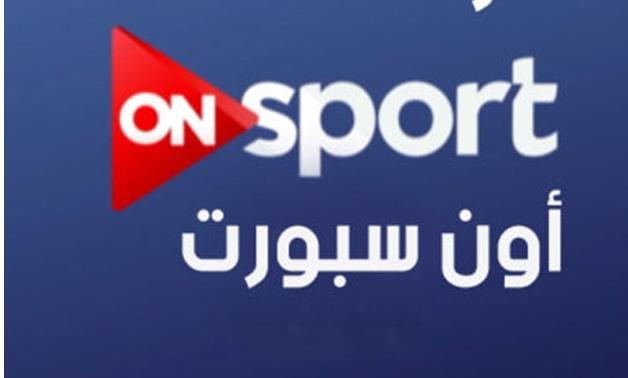 تردد قناة أون سبورت الرياضية على النايل سات , تردد قناة ON Sport HD