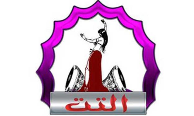 اخبار قناة التت اليوم 18/5/2012 , القبض على صاحب قناة التت والمتهم لا أحرض على الفسق والدعارة