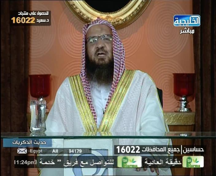 قناة Al Khalijiyah على نايل سات بتاريخ 2013-05-28