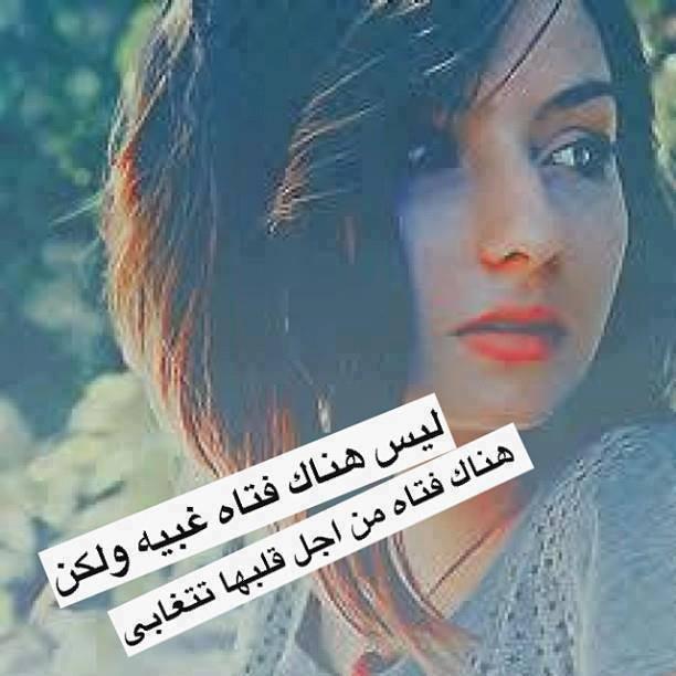 مسجات حب سعودية رومانسية كتابية , مسجات غرام سعودية Love Saudi Arabia