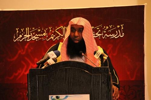 معلومات عن الشيخ بدر المشاري - صور الشيخ بدر المشاري