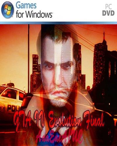 لعبة Gta IV 2015, تحميل لعبة Gta IV 2015, تنزيل لعبة Gta IV 2015, لعبة Gta IV 2015 كاملة