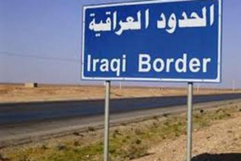 اخبار الاردن اليوم الخميس 26-12-2013 , العراق يعيد فتح مع حدوده مع الأردن