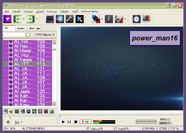 حصرياً أولى ابدعاتى ثيم الببغاء من تصميمى لبرنامج DVB DRAEM