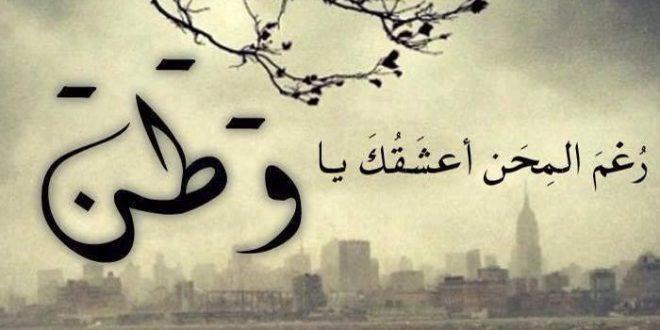 اجمل كلام في الوطن السودان , اجمل واروع ما قيل عن بلدنا السودان