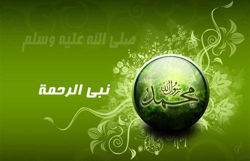 رحمة النبي صلى الله عليه وسلم بالأعداء حربا وسلما