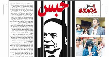 آخر أخبار قضية ومحاكمة عادل إمام 27/4/2012 , آخر أخبار قضية ومحاكمة عادل إمام 28/4/2012