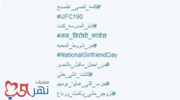 تفاصيل هاشتاق هندي يثير فضول المغرديين السعوديين على تويتر