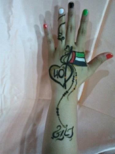 صور علم الإمارات , صور علم الإمارات متحركة , صور علم دولة الامارات