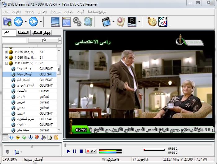الروعه تتجدد مع أحدث نسخه مفعله للدريم 2.7.1 بتاريخ 2015/6/12 08828625811193559015