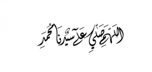 هل تعلم عن رسول الله , معلومات عن محمد رسول الله