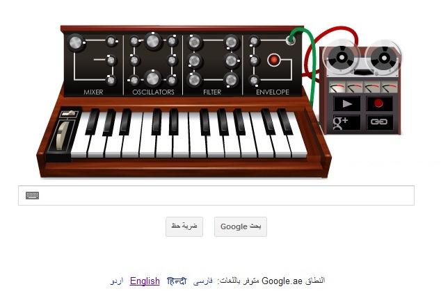 جوجل تحتفل بذكرى ميلاد روبرت موغ بوضع الة موسيقية يمكن العزف عليها