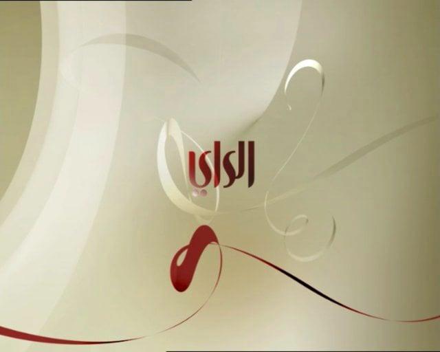 تردد قناة تلفزيون الراي Alrai TV على قمر Badr 4
