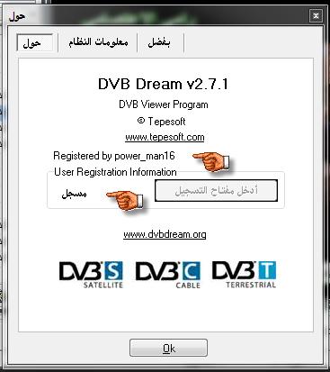 الروعه تتجدد مع أحدث نسخه مفعله للدريم 2.7.1 بتاريخ 2015/6/12 09972111980557837336
