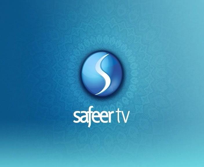 ���� ���� Safeer TV ��� ������ ��� 2013