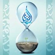 تردد قناة الشيخ ابو اسحق الحويني 2013,تردد قناة الندى الاسلامية الجديد على نيل سات 2013