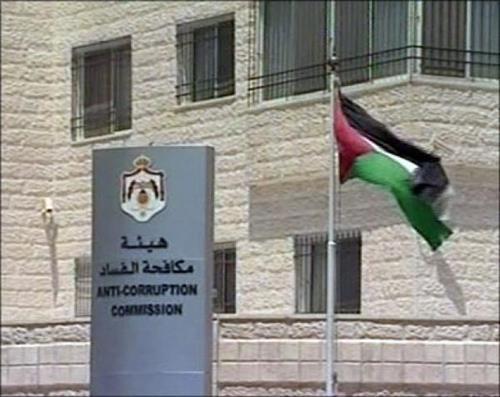 الكشف عن 3 قضايا فساد كبرى في الأردن - فساد شركات استثمارية ومستثمرين أردنيين