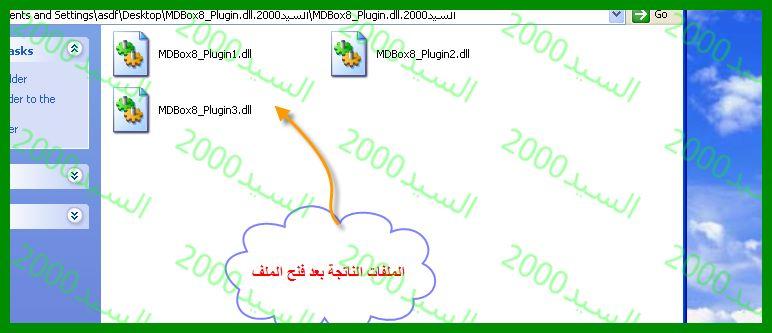 وتستمر سلسلة شروحات برامج الشيرنج الخاصة بكروات الستالايت 10990414129808914247