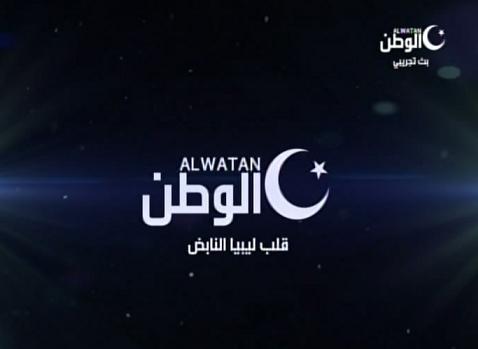تردد قناة Libya Al Watan على قمر Eutelsat 3B