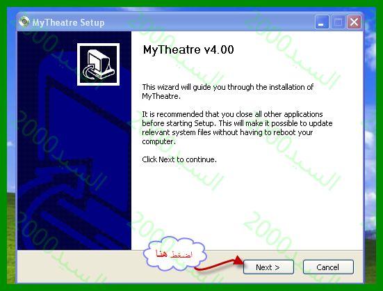 شروحات MyTheatre الدرس الاول - كيفية تنصيب برنامج MyTheater - شرح تنصيب MyTheater