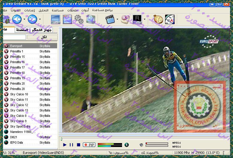 كيفية عمل مهمة مجدولة على برنامج DVB Dream