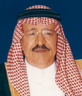 معلومات عن الأمير محمد بن سعود بن عبد العزيز آل سعود وكيبيديا