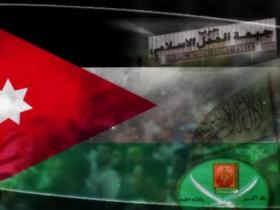 أخبار محافظة العقبة ثمانية رؤساء للعقبة الخاصة بثمانية ملفات عالقة , الاردن اليوم
