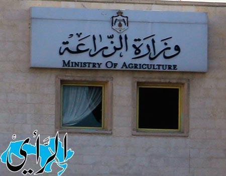 تشكيلات ادارية في الاتحاد العام للمزارعين الاردنيين