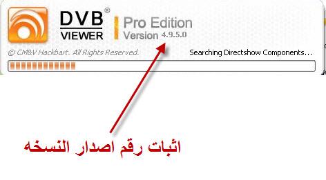 ����� ������ ������� DVBViewer 4.9.5 ����� �������� - ����� ������ DVBViewer 4.9.5 - ������ DVBViewe