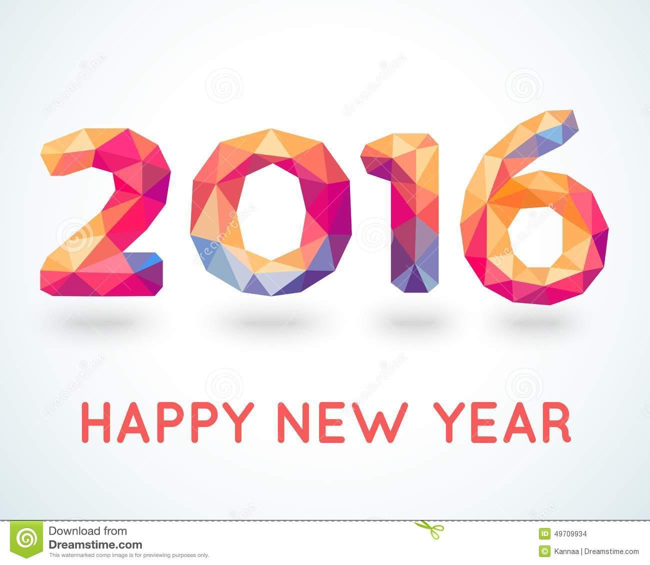 صور مكتوب عليها سنة 2016 العام الجديد اتش دي