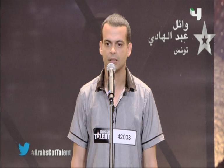 يوتيوب أداء وائل عبد الهادي - تونس - أرب غوت تالنت - Arabs Got Talent السبت 30-11-2013
