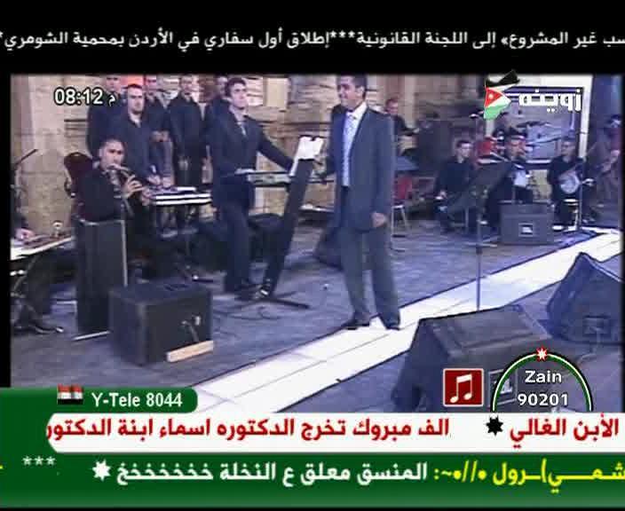 تردد قناة زوينه الاردنيه الجديد على نيل سات 2013