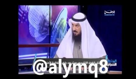 فديو وصور اعتقال خالد العجمي مشرف برنامج زد رصيدك