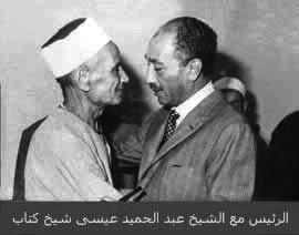 بحث عن الرئيس محمد انور السادات ، بحث كامل عن الرئيس محمد انور السادات جاهز بالتنسيق