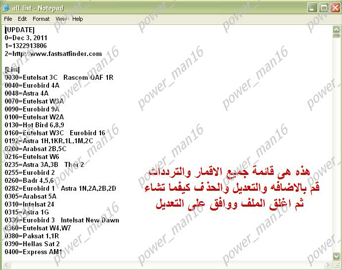 احدث نسخه للبرنامج التحفه مكتشف اشارة الاقمار مع الشرح المصور - تحميل برنامج ProgFinder 2.30