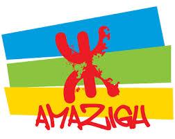 ���� ���� Amazighia ��� ��� ���� ���� 2016